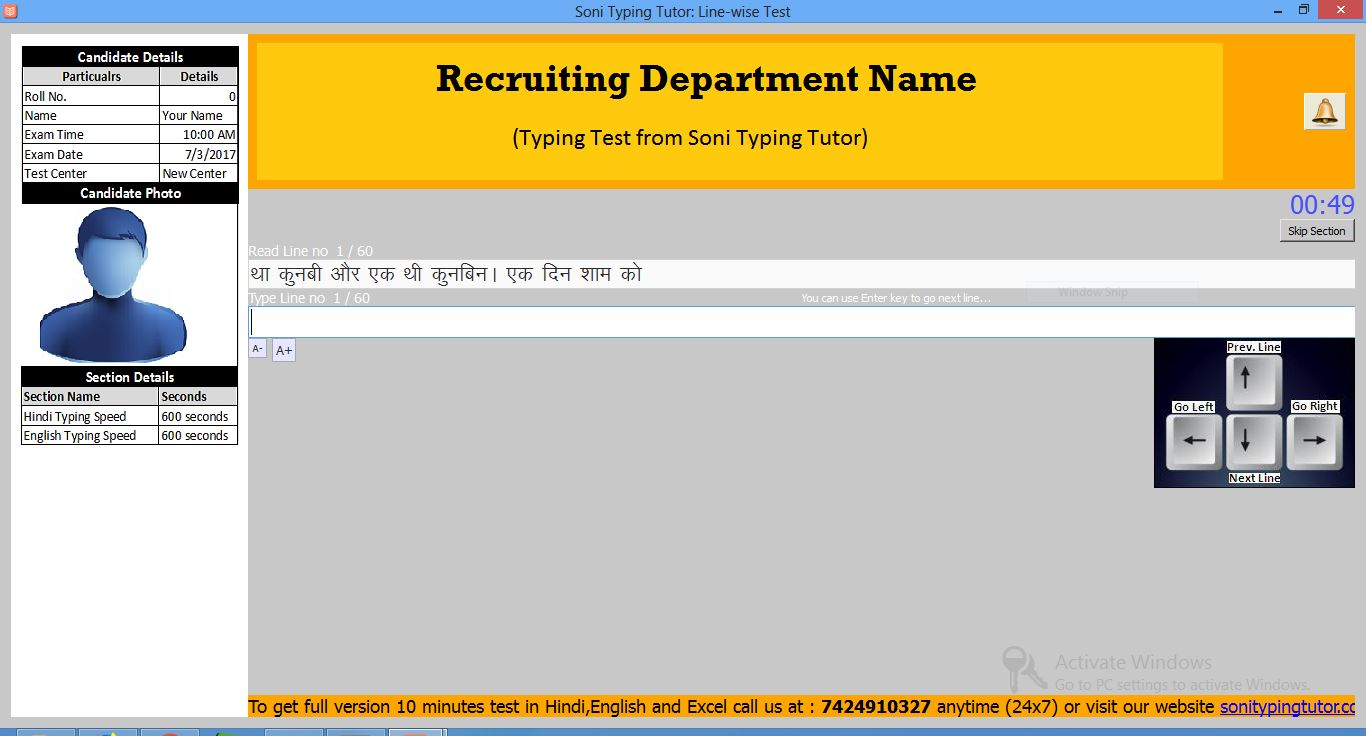 Typing Tutor Software for IA(Informatics Assistant) Typing Exam 2018