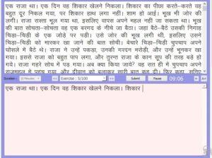 typing master software free download full version 2011