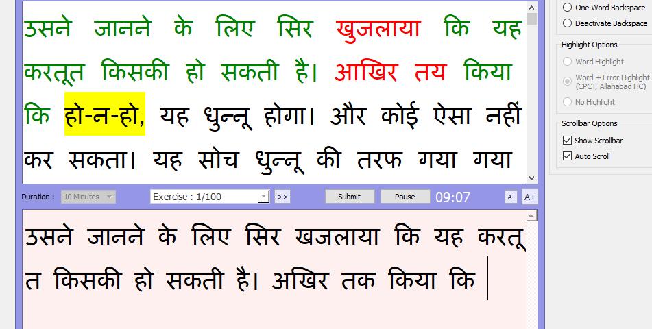 Free Online Hindi Typing Test
