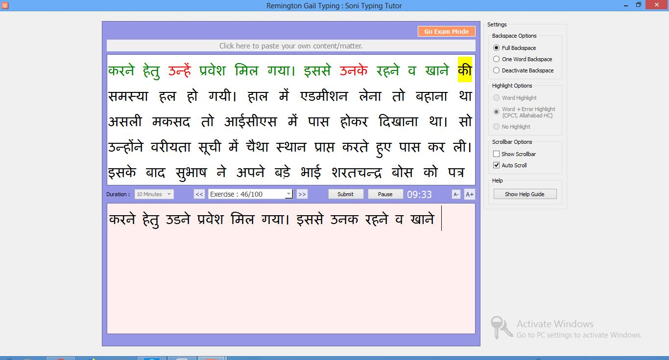 Typing Master and Typing Tips for CPCT Typing