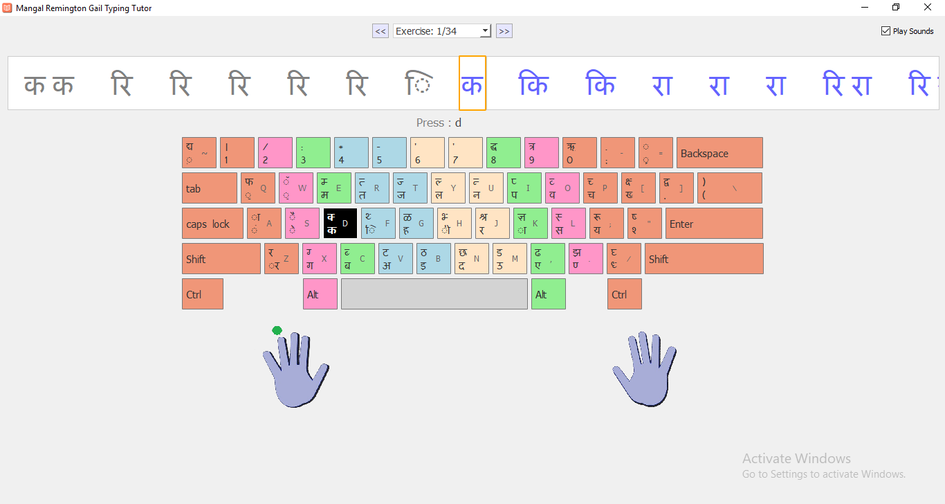 Hindi Typing Master | Learn Hindi Mangal Font Typing Easily