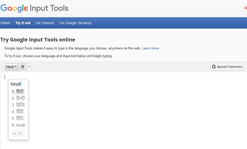 Download Hindi Typing Tutor Online Archives | Soni Typing Tutor
